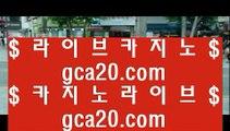 골드카지노  137ラ 아바타전화배팅 hasjinju.hatenablog.com 아바타전화배팅  137ラ  골드카지노