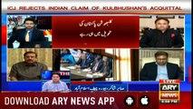 Special Coverage on Kulbushan Jhadav Case