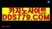 인터넷카지노소개⊙◁【HHA332닷com】【있앉앉재쉽방공】마카오카지노대박 마카오카지노대박 ⊙◁인터넷카지노소개