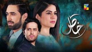 Khaas Episode 13 Watch Online Khaas Episode 13 HUM TV Drama 17 July 2019