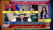 Moeed Pirzada Response On Significance Of Hafiz Saeed's Arrest Before Imran Khan's Visit To USA And Donald Trump's Tweet On It..