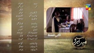 Meer Abru Episode 29 Promo Watch Online Meer Abru Episode 29 Promo HUM TV Drama