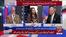 Zafar Hilaly Telling About Imran Khan's Flight To USA And Who Is Going With Him..
