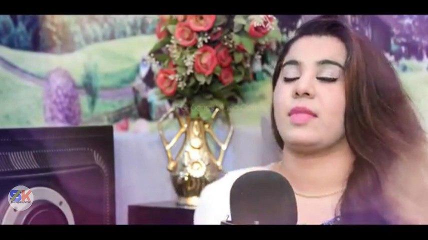 Pashto New Songs 2019 Tapey Tapay Tappay - Nazi Gul | Pashto Latest Songs 2019 | Pashto New HD Songs