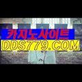 룰렛사이트◆▤【HHA332.COM】【침가합정늘어장】바카라이기기 바카라이기기 ◆▤룰렛사이트