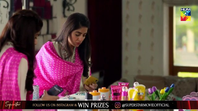 Khaas Episode _13 HUM TV Drama 17 July 2019