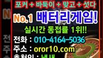 클로버게임매장 oror10.com 골목게임