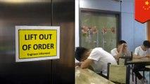 受験当日にエレベーターに閉じ込められた受験生ら 失格に - トモニュース