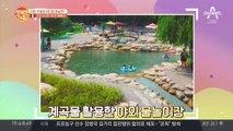 여름 물놀이는 여기서! 계곡 야외 물놀이장 '무릉 오선녀탕' (무료)
