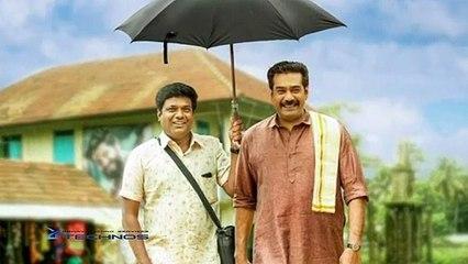 Biju Menon movie aadyarathri first look poster out(Malayalam)