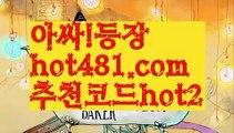   붐카지노  【 hot481.com】 ⋟【추천코드hot2】우리카지노[[7gd-77]]]33카지노  붐카지노  【 hot481.com】 ⋟【추천코드hot2】