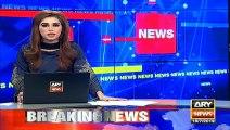 NAB arrests former PM Shahid Khaqan Abbasi in Lahore