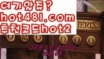 『밀리언카지노』【 hot481.com】 ⋟【추천코드hot2】카지노사이트- ( ∑【 hot481 추천코드hot2 】∑) -바카라사이트 우리카지노 온라인바카라 카지노사이트 마이다스카지노 인터넷카지노 카지노사이트추천 『밀리언카지노』【 hot481.com】 ⋟【추천코드hot2】