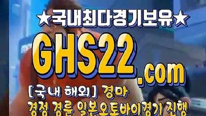 사설경마사이트추천 ♥ (GHS22 쩜 컴) •̀ 경마총판