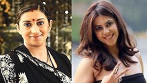 Ekta Kapoor's Epic reply on Smriti Irani's Face App Challenge photo from Kyunki Saas Bhi | FilmiBeat