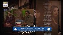 Gul-o-Gulzar - Epi 7 - Teaser - ARY Digital Drama