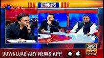 Off The Record   Kashif Abbasi   ARYNews   18 July 2019