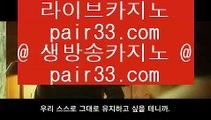 실시간 아바타 게임   ル 해외카지노사이트- ( ζ  【 gca13.com 】ζ ) -해외카지노사이트 카지노사이트추천 인터넷카지노 ル  실시간 아바타 게임