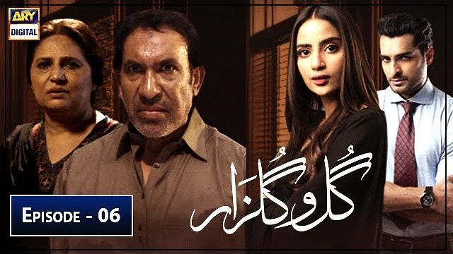 Gul-o-Gulzar Episode 6 ARY Digital Drama 8th July 2019