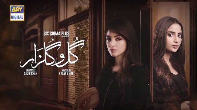 Gul-o-Gulzar  Episode 6  18th July 2019  ARY Digital Drama