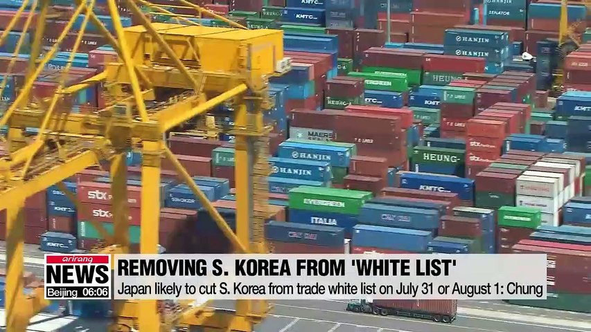 Japan likely to cut S. Korea from trade white list on July 31 or August 1: Chung