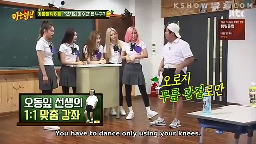 [ENG SUB] knowing brothers with ITZY Part1