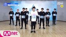 [선공개] 센터 영상평가 l 한승우 - ♬To My World