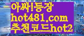 『밀리언카지노』【 hot481.com】 ⋟【추천코드hot2】온라인바카라(((hot481 추천코드hot2▧)온라인카지노)실시간카지노『밀리언카지노』【 hot481.com】 ⋟【추천코드hot2】