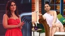 The Kapil Sharma Show: Kangana Ranaut praises Kareena Kapoor Khan; Here's Why | FilmiBeat