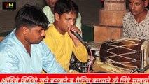 Kumar Anand Live - New Bhajan 2019 || Rajasthani Live Program || Marwadi New Song || FULL Video