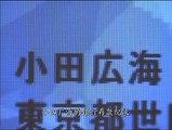 共犯者_02 - PART1
