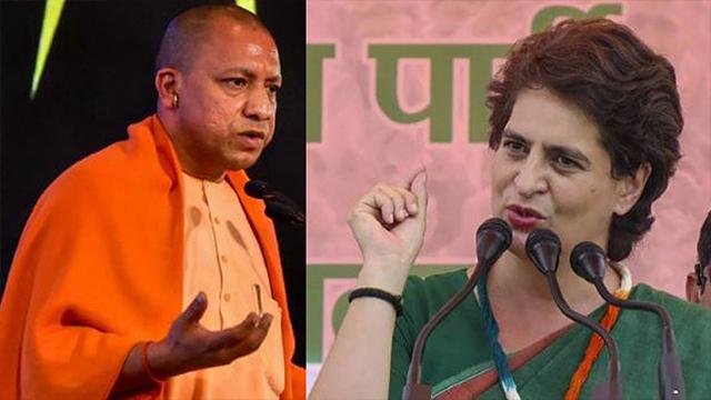 Priyanka Gandhi ने Yogi Adityanath से क्यों कहा UP में कम रखी जाए मेरी सुरक्षा ? | वनइंडिया हिंदी
