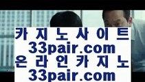 라이셍스카지노  ス  도박  ▶ gca13.com ▶ 실제카지노 ▶ 오리엔탈카지노 ▶ 호텔카지노 ▶ 실시간바카라  ス  라이셍스카지노