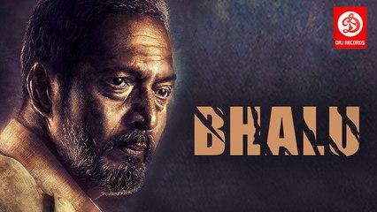 BHALU    Nana Patekar , Uma Bhende   Latest Full  Marathi Drama Movie   Blockbuster Marathi Full Movie    Superhit Nana Patekar Movie
