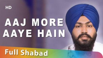 Aaj More Aaye Hain  | Bhai Atinder Singh | Jamnapar Delhi Wale | Shabad