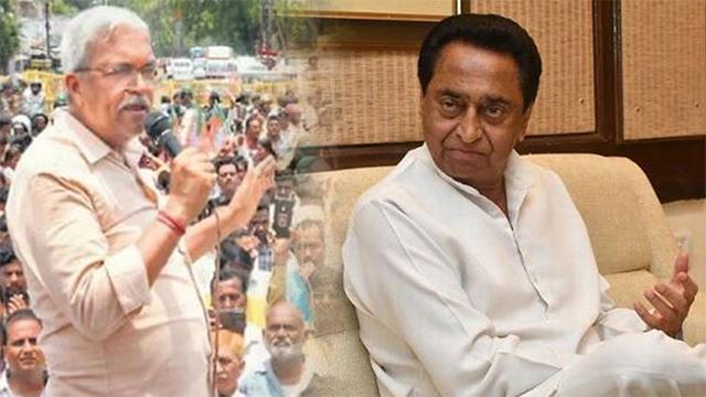Kamal Nath का खून बहाने की धमकी देने पर BJP Leader Surendra Nath Singh गिरफ्तार | वनइंडिया हिंदी