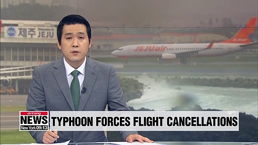 All flights at Jeju Int'l Airport after 8 PM cancelled: Transport ministry