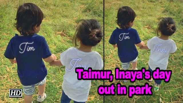 Cousins Taimur Inayas day out in park