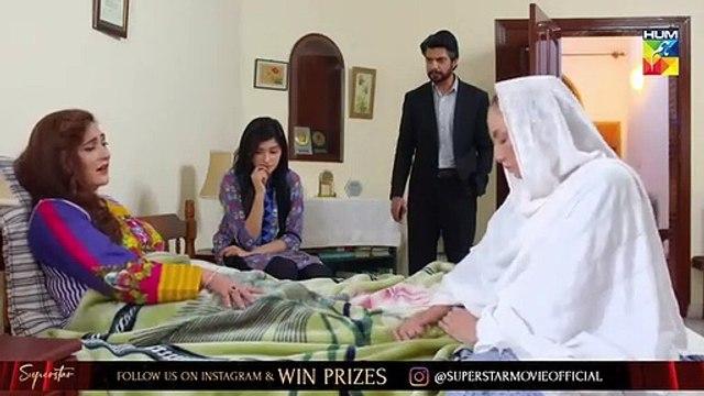 Main Khwab Bunti Hon Episode 10 HUM TV Drama 19 July 2019