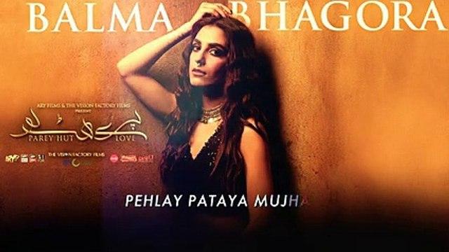 LYRICAL- Balma Bhagora - Aima Baig feat. Ahmed Ali Butt & Shehryar Munawar - PAREY HUT LOVE