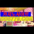 온라인슬롯머신◀●【PAA633、PW】【려어들한최개랙】해적게임주소 해적게임주소 ◀●온라인슬롯머신