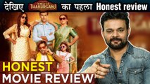 Family Of Thakurganj FIRST HONEST REVIEW   Jimmy Sheirgill, Mahie Gill