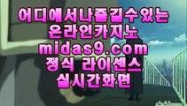 오카다스피드게임♡♡♡☆http://pb-2020.com☆정식오리엔탈카지노/오리엔탈카지노/오리엔탈바카라♡♡♡오카다스피드게임