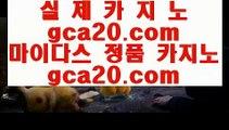게이트웨이 호텔  [[[[ 코코모스 호텔     https://jasjinju.blogspot.com   코코모스 호텔 [[[[  게이트웨이 호텔