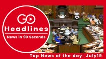 Top News Headlines of the Hour (20 July, 12:40 PM)