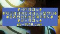 토토계산기(pb-1818.com)토토계산기
