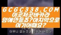 【 카지노모음 】【카지노슬롯게임】 【 GCGC338.COM 】 솔레어카지노 / 솔레어바카라 / 88카지노게임【카지노슬롯게임】【 카지노모음 】