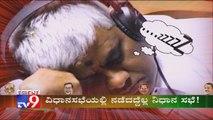 TV9 Swalpa Comedy Swalpa Politics: Karnataka Crisis - BJP Vs Coalition Leaders In Assembly Session