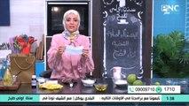 سنة أولي طبخ مع الشيف سارة عبد السلام أصدقاء ست البيت في المطبخ نصائح سحرية لسلامتك في المطبخ