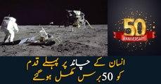 Celebrations mark 50th anniversary of Moon landing